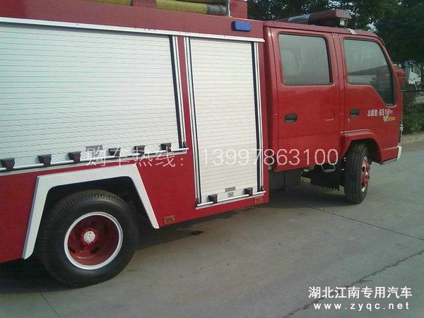 庆铃五十铃水罐消防车器材箱