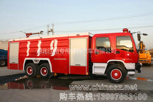 消防车图片