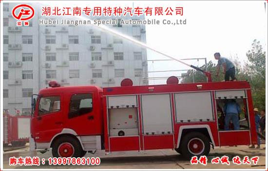 东风天锦泡沫消防车