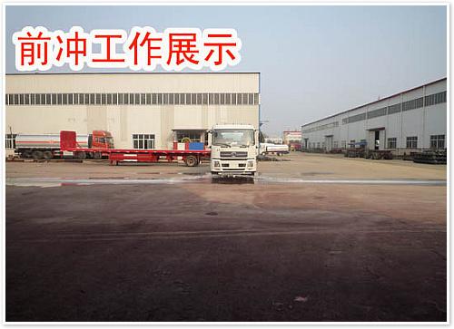 东风天锦绿化喷洒车前冲工作展示
