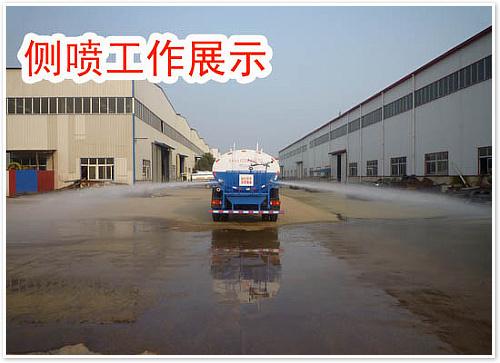 东风天锦绿化喷洒车侧喷工作展示