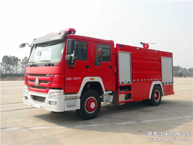 豪沃8吨水罐消防车(国四)