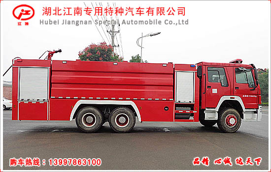豪沃16吨泡沫消防车