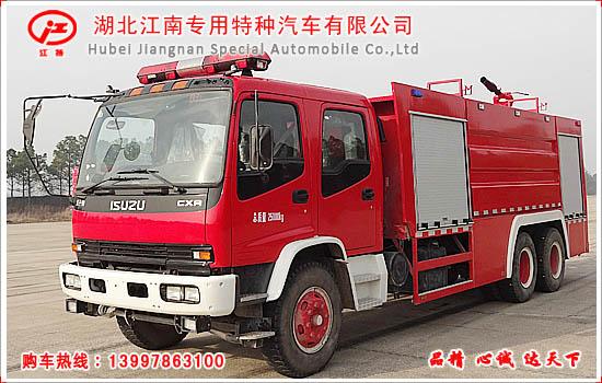 五十铃12吨水罐消防车