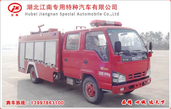 五十铃3吨水罐消防车