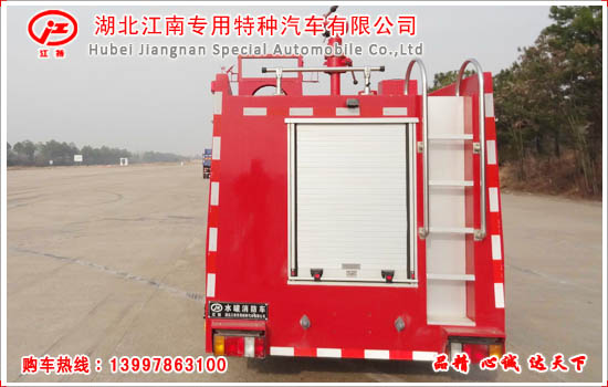 庆铃五十铃3吨水罐消防车