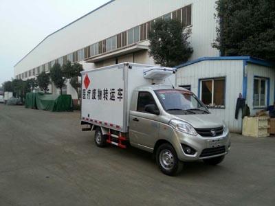 福田伽途医疗废物转运车(国五)