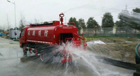 福田4吨消防洒水车图片
