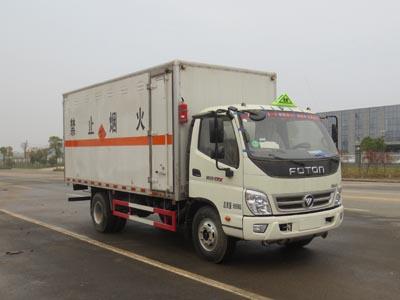 福田奥铃爆破器材运输车(5.1米)