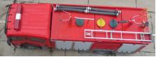 JDF5190GXFGP70/Z型干粉泡沫联用消防车车顶