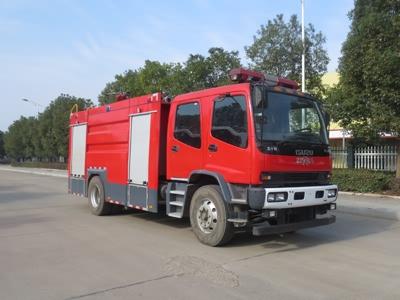 五十铃7吨水罐消防车