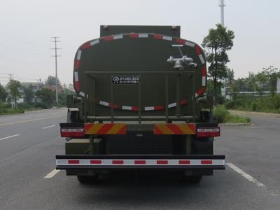 东风6X6全驱消防洒水车