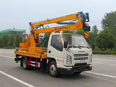 国六江铃12米高空作业车(蓝牌)