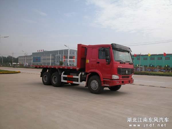重汽豪泺豪华型低平板运输车