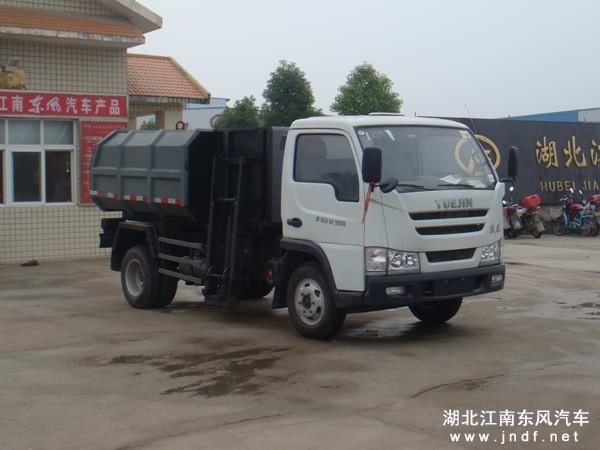 跃进自装卸式垃圾车|小型自装卸垃圾车