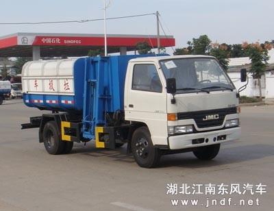 江铃自装卸式垃圾车