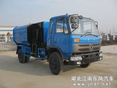 东风145自装卸式垃圾车