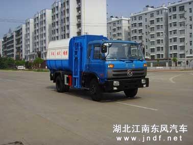 东风平头自装卸式垃圾车