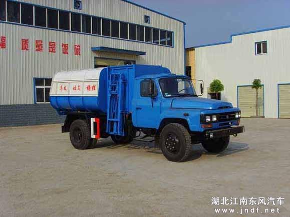 东风EQ1092FJ自装卸式垃圾车