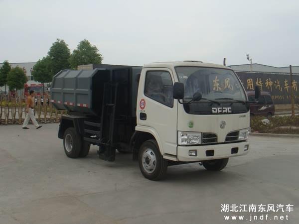 东风小霸王自装卸式垃圾车