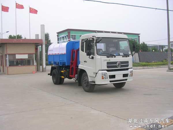 东风天锦自装卸式垃圾车