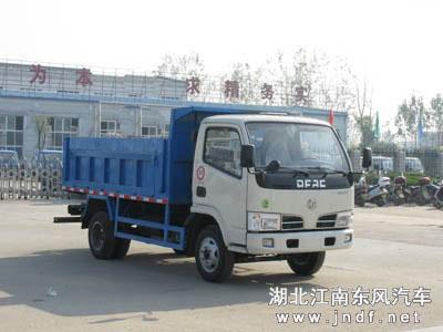 东风小霸王自卸式垃圾车