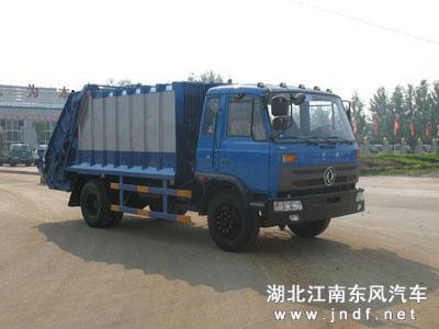 东风平头压缩式垃圾车