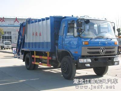 东风153平头压缩式垃圾车