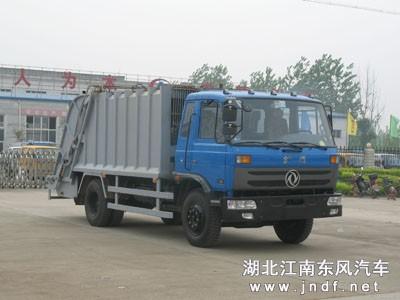 东风145型EQ1110GLJ压缩式垃圾车
