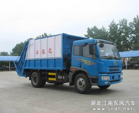 解放压缩式垃圾车