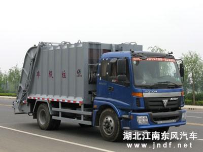 福田压缩式垃圾车
