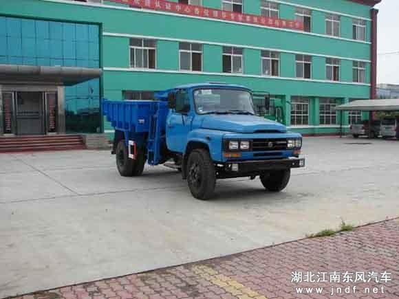 东风尖头污泥垃圾车