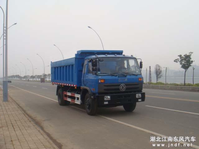 东风153密封式垃圾车