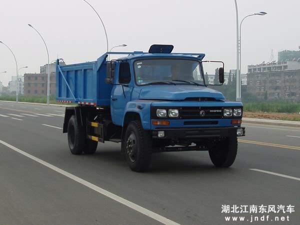 东风尖头密封式垃圾车
