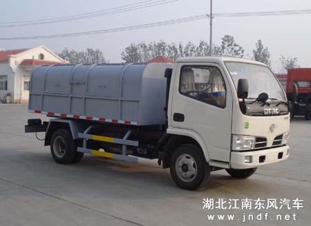 东风小金霸密封式垃圾车