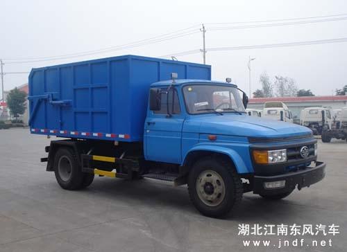 解放尖头密封式垃圾车