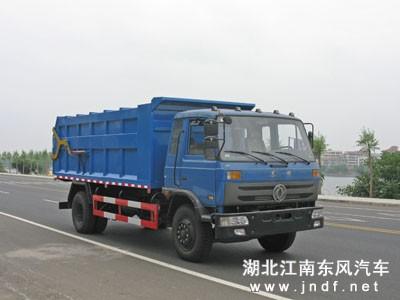 东风平头153对接式垃圾车