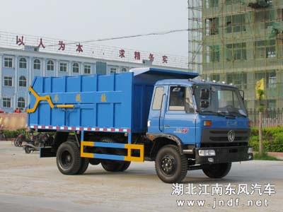 东风145对接式垃圾车