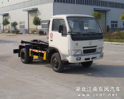 东风金霸可卸式垃圾车