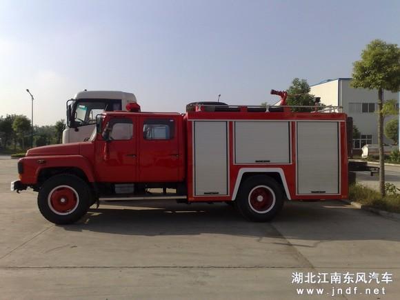东风尖头水罐消防车(3.5吨)