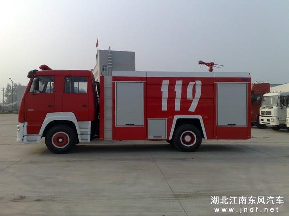 斯太尔王单桥水罐消防车(8吨)