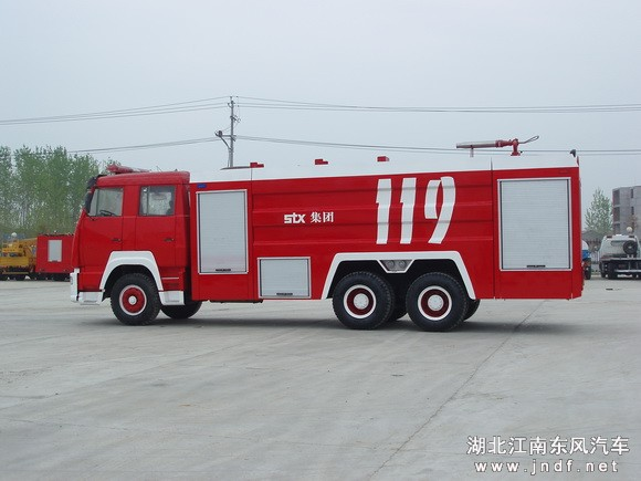 斯太尔双桥水罐消防车(10吨)