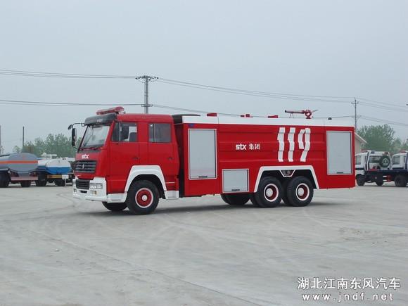 斯太尔王单桥泡沫消防车(8吨)