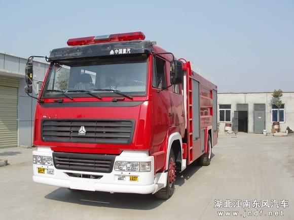 重汽豪沃单桥泡沫消防车(8吨)