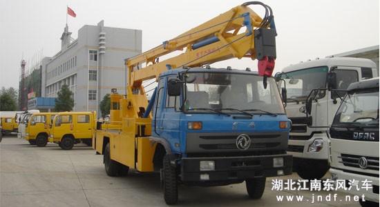 东风145高空作业车(18米)