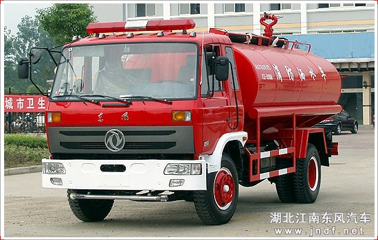东风153消防洒水车
