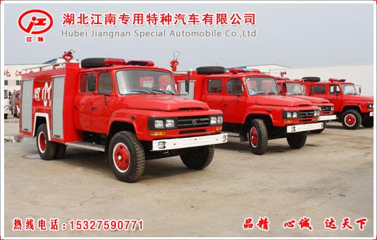 东风尖头140水罐|泡沫消防车